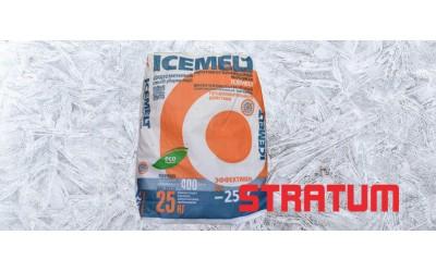 """Ledo tirpinimo medžiaga """"ICEMELT"""" – viena saugiausių priemonių"""